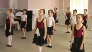 Народный танец.Контрольный урок .