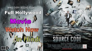 Source Code (2011) Hollywood Full Movie Hindi HD | Jake Gyllenhaal | Best Sci fi Action Drama Movie