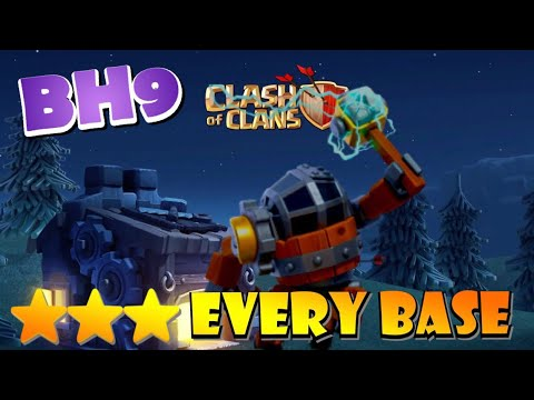 I FOUND THE STRONGEST BH9 ATTACK STRATEGY!! Getting 3 Stars On Every Base!