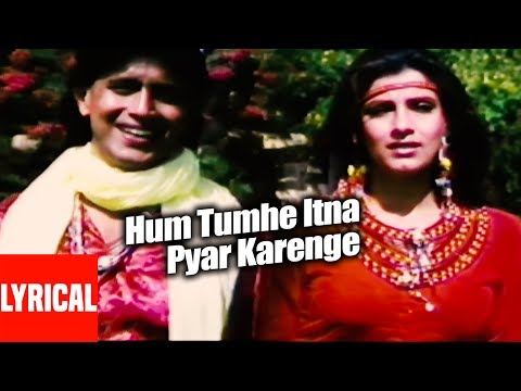 Lyrical: Hum Tumhe Itna Pyar Karenge | Bees Saal Baad | Anuradha Paudwal, Mohammed Aziz