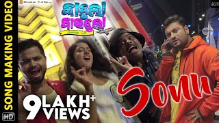Sonu   Song Making   Kabula Barabula Searching Laila   Odia Movie   Anubhav Mohanty   Elina
