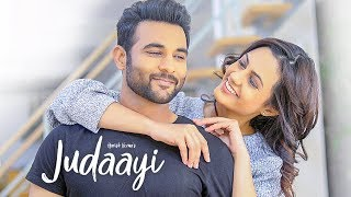 Harish Verma: Judaayi Official Video Song | MixSingh | Latest Songs 2018 | Gurdas Media Works