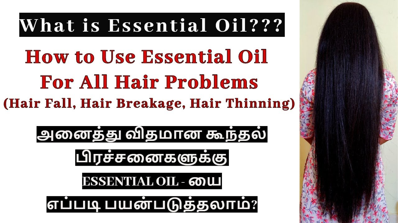 "All About Essential Oil for Hair - How to Choose ""The Right One"" 