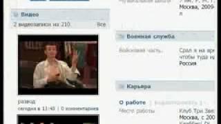 Продаю голоса!!! .flv(, 2010-04-12T15:53:18.000Z)