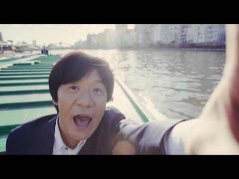 ウッチャン、自撮りで就活生にエール マイナビ2017CM「舟・海へ」「タクシー・ナビ」 「スタジオ・緊張」「焼肉・片面」篇&メイキング
