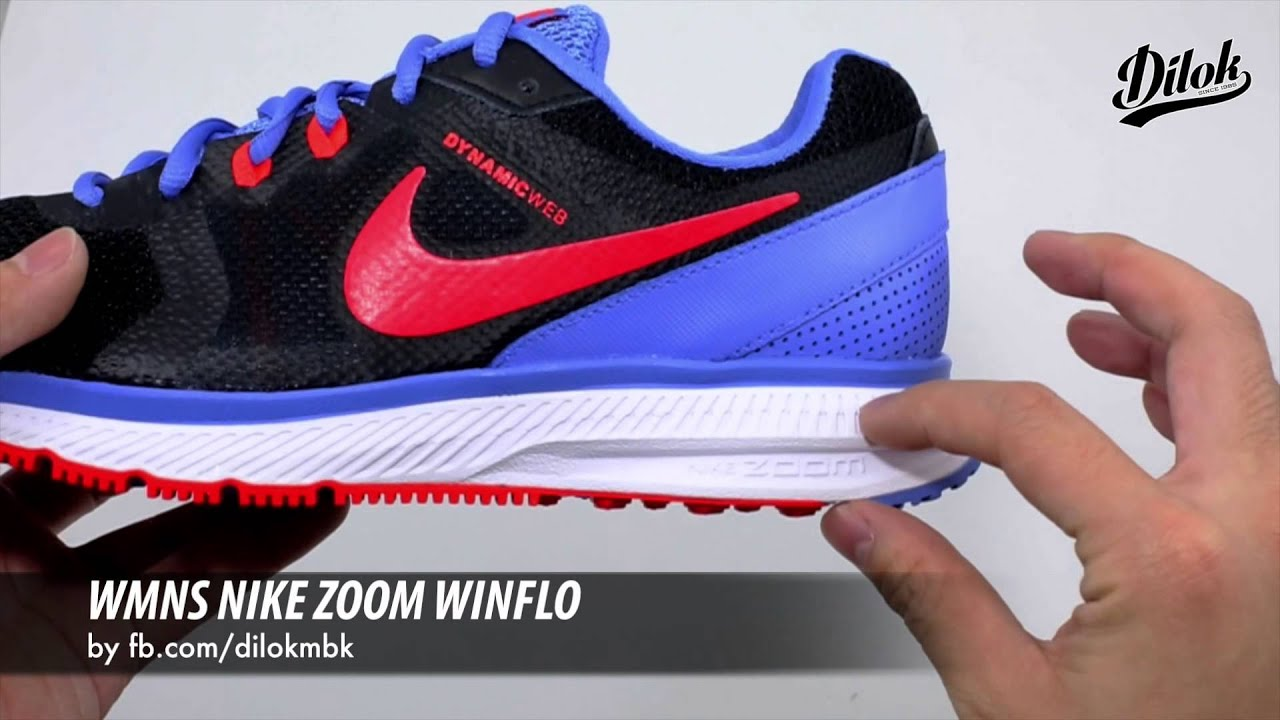 NIKE ZOOM WINFLO - Review by DilokMBK [THAI]