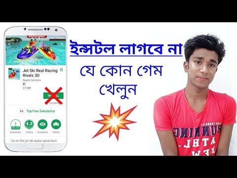 Play 1400+ Best Games Without Install On Android Mobile । Web Games Portal ।