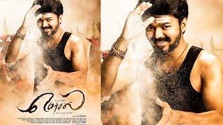 Vijay's Mersal First Look Revealed! | Thalapathy Vijay | Samantha | TK 183