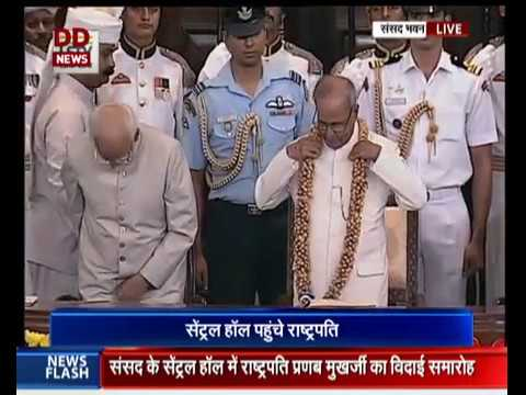 Farewell ceremony of President Pranab Mukherjee|23/07/2017