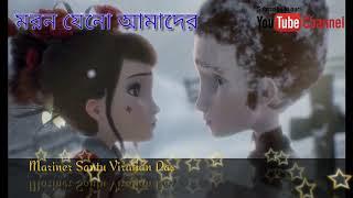 Ek Jibon 2.... New Whatsaap Love status