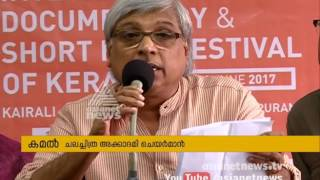 3 documentaries banned from International Documentary Film Festival Kerala