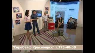 Евросейф Красноярск т.215-40-30(, 2015-02-18T12:45:26.000Z)