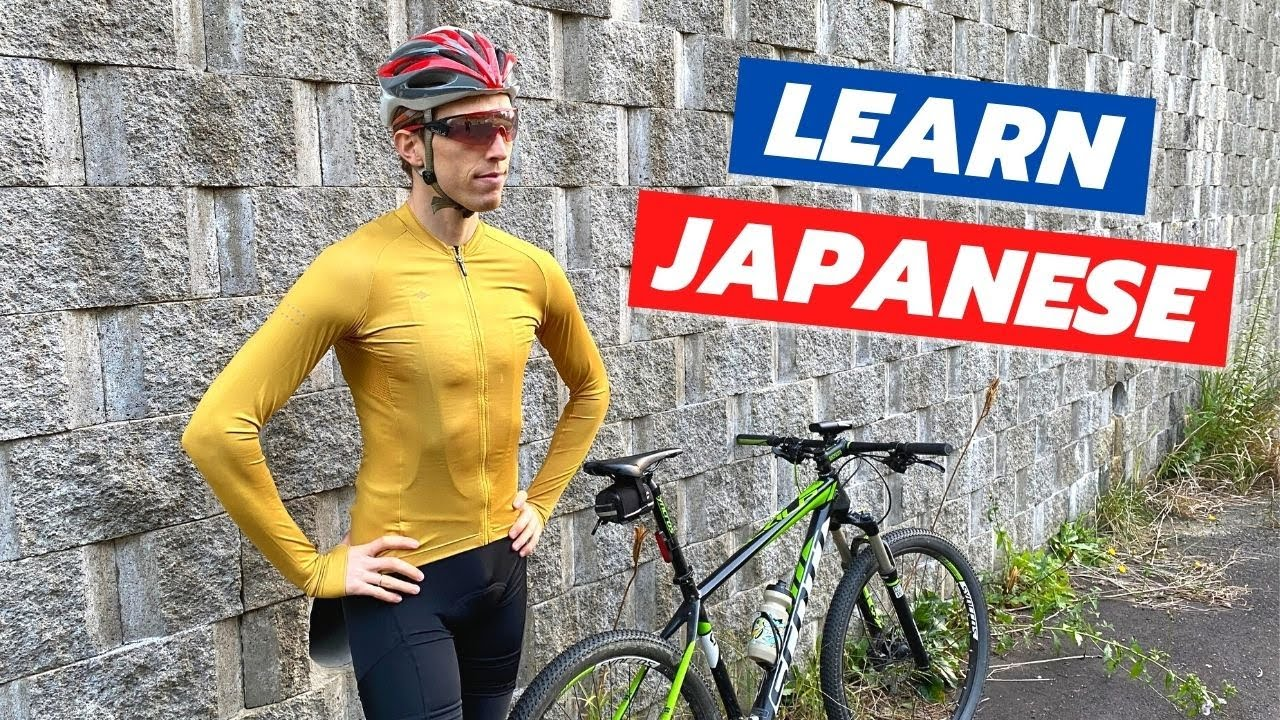 How Learning Japanese Changed Me