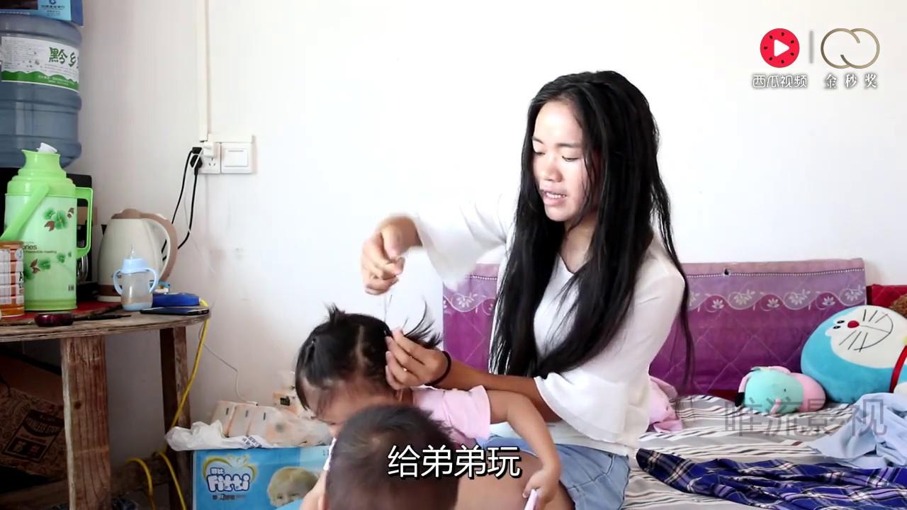 【唯流影视】单亲妈妈在家带孩子,大女儿这样欺负小儿子,妈妈却管不了
