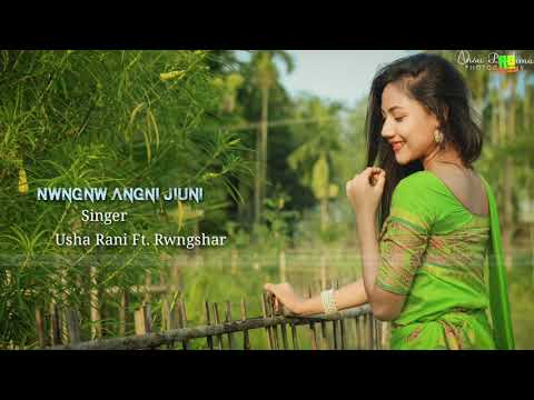 Nwngnw Angni Jiuni || Rwngshar Ft. Usha Rani || New Bodo Romantic Video Song_2018