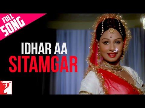 Idhar Aa Sitamgar | Full Song | Sawaal | Padma Khanna, Kalpana Iyer | Jagjit Kaur, Pamela Chopra