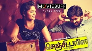 Senjittale En Kadhala - Moviebuff Sneak Peek