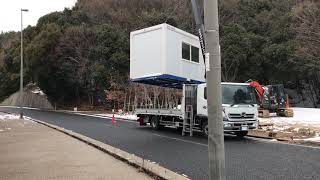ユニットハウス 仮設ハウス ユニック車引き上げ作業中 ハウス・トイレ屋ドットコム