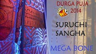 Durga Puja 2014 : Suruchi Sangha
