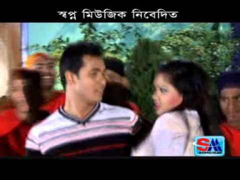 munni bi mani shila bi mani   bangla version