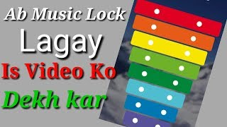 Music Lock | Apne Android Mobail Me Music Lock Kaise Lagay | How To Screen Lock Music