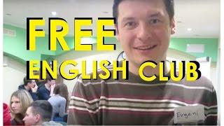 видео Разговорный клуб английского языка (speaking club, Киев)