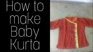 Jamna sets | baby dress Kurta Cutting | Kids Kurta |  Kurta Cutting | Hindi