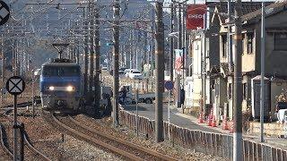 山陽本線 備後赤坂駅を通過する貨物列車20本!