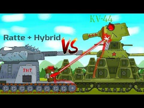 Ratte + Monster Hybird vs kv-44