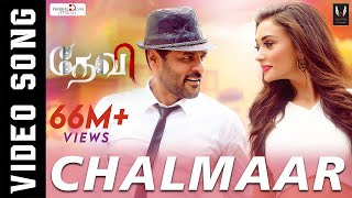 Chalmaar Devi  Official  Video Song  Prabhudeva, Tamannaah, Amy Jackson  Sajid-wajid  Vijay