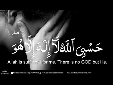 Zikir hasbiAllah By Saad Al Qureshi - Hasbiyallahu La ilahe illa hu | hasbiyallahu la ilaha