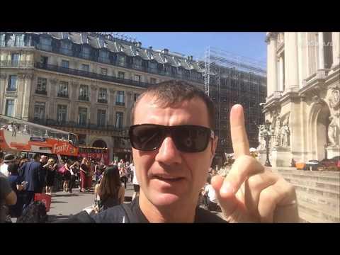 Уровень жизни людей в Париже во Франции в 2020 году: как отдыхают и живут простые парижане