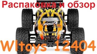Радиоуправлямая автомодель 1:12 Wltoys 12404 | Распаковка, обзор и объезд