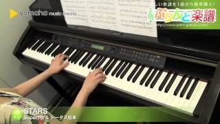 使用した楽譜はコチラ→http://www.print-gakufu.com/score/detail/91978...