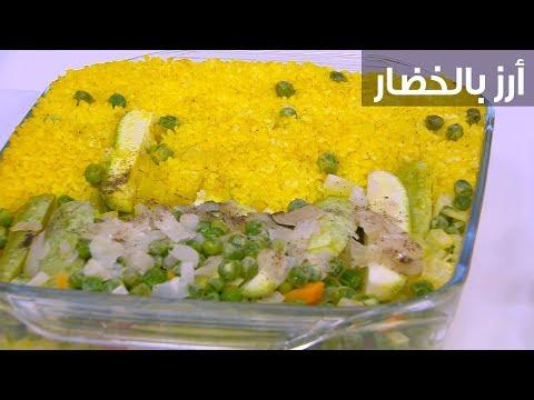 أرز بالخضار: نجلاء الشرشابي
