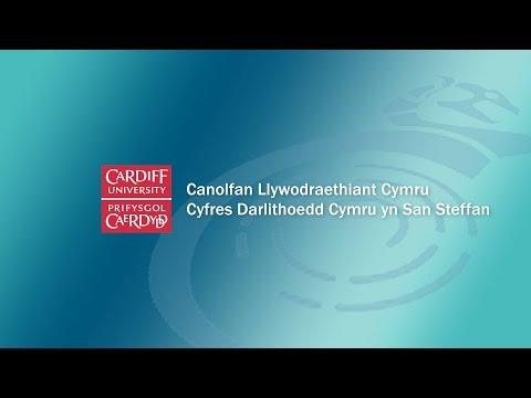 Alun Cairns AS - Yr Iaith Gymraeg: Dyletswydd a Her