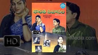 Shanti Nivasam Telugu Full Movie || ANR, Kantharao, Krishna Kumari || C S Rao || Ghantasala