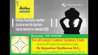 Infosys Aarohan Social Innovation Awards (2019) I Project Awards
