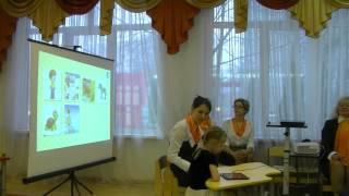 Использование ИКТ на занятиях с учителем-дефектологом с детьми с ЗПР.