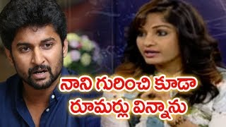 Unknow Facts Of Hero Nani Reveled By Madhavi La...