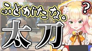 【MHR】難読漢字VSスーパーねねち【桃鈴ねね/ホロライブ切り抜き】