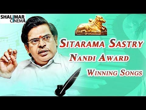 Sirivennela Sitarama Sastry Nandi Award Winning Video Songs Jukebox || Shalimarcinema