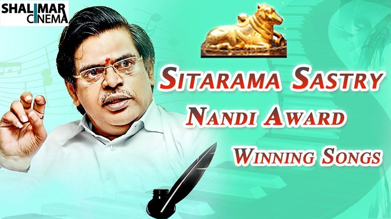 Sirivennela Sitarama Sastry Nandi Award Winning Video Songs