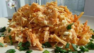 Диетический морковный салат на каждый день НЕ ДОРОГОЙ И ВКУСНЫЙ/ Рецепты салатов на скорую руку