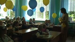 "1 сентября 2017 года школа №12, класс 1""Г"""