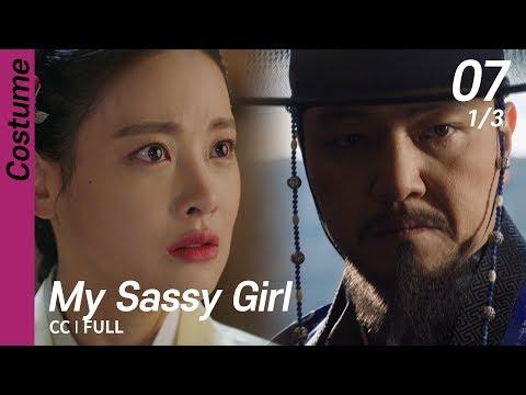 [CC/FULL] My Sassy Girl EP07 (1/3)   엽기적인그녀