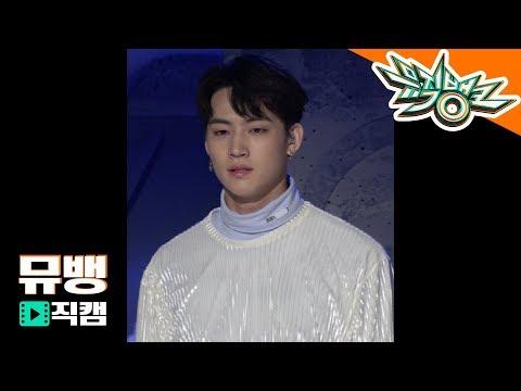 갓세븐(GOT7) JB- MIRACLE / 181207 뮤직뱅크 직캠