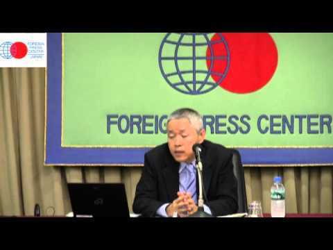 """Press Briefing """"How Will Japan Change When it Joins the TPP?"""""""