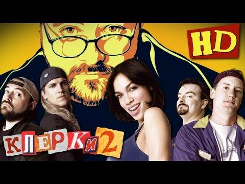 Зена королева воинов, XXX пародия с русским переводом