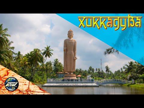 Хиккадува | Монумент цунами и пляж черепах | Шри-Ланка